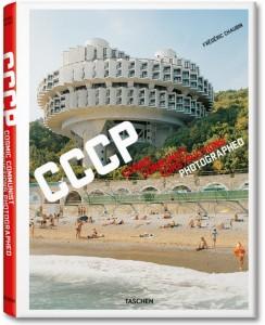 Druzhba Sanatorium Yalta - CCCP book